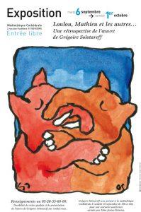 """Affiche de l'exposition :""""Loulou, Mathieu & tous les autres, Rétrospective Solotareff"""""""